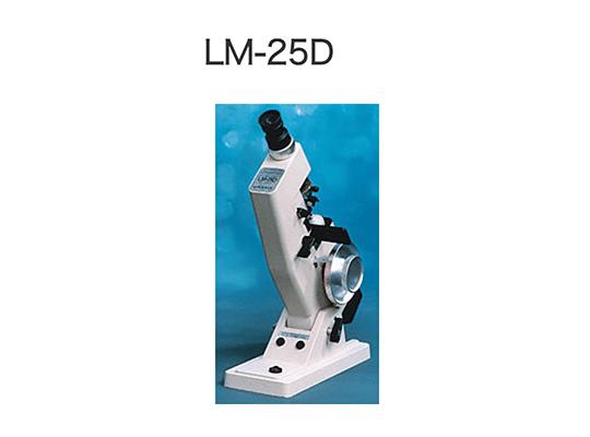 לנסמטר ידני LM 25D Rexxam